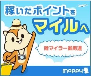 moppy.jpg